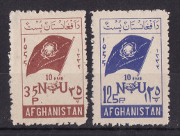 AFGHANISTAN 1955 Sc#335-36 UN Flag Complete Set MH - Afghanistan