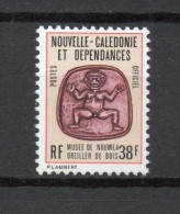 NOUVELLE CALEDONIE  SERVICE N° 37  NEUF SANS CHARNIERE COTE 2.00€  MUSEE - Service