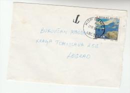 1996 CROATIA 1.10k Stamps COVER Wit ´T ´ Tax Mark Underpaid - Croatia