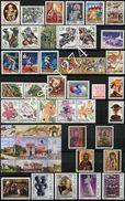 YUGOSLAVIA 1997 Complete Year Commemorative And Definitive MNH - Nuovi
