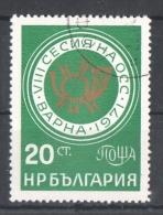 50-565 // BG - 1971   TAGUNG DER OOC In VARNA  Mi 2121 O - Bulgarien