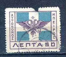 Postmark TELONIA  - EPIRUS  - EPIRE  Grèce , Albanie - Epiro Del Norte