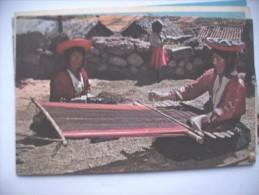 Peru Cuzco  Telar Primitivo - Peru