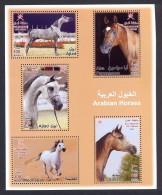 Oman 2012 -  Minisheet - Arabian Horses - Oman