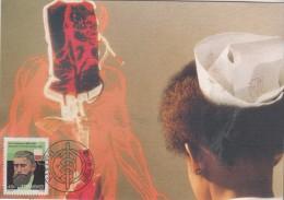 TRANSKEI  UMTATA  Docteur Karl Landsteiner 1868/1943 Découverte Des Groupes Sanguins  12/10/84 - Medicine