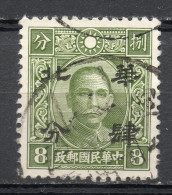 China Chine : (1019) Occupation Japonaise--Nord De Chine  SG89(o) - 1941-45 Chine Du Nord