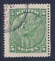 Crete, Scott # 75 Used Cortyna Coin, 1905 - Crete