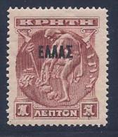 Crete, Scott # 85 Mint Hinged Hermes, Overprinted, 1908 - Crete