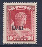 Crete, Scott # 96 Mint Hinged Hermes, Overprinted, 1908 - Crete