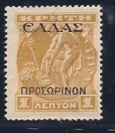 Crete, Scott # 99 Mint Hinged Hermes, Overprinted, 1909 - Crete