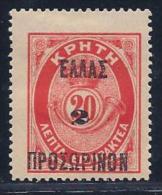 Crete, Scott # 101 Mint Hinged Postage Due Stamp Surcharged, 1909 - Crete