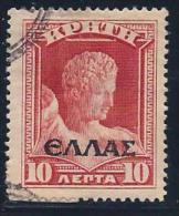 Crete, Scott # 103 Used Hermes, Overprinted, 1909 - Crete