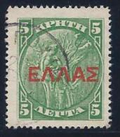 Crete, Scott # 113 Used Coin, Overprinted, 1909 - Crete