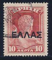 Crete, Scott # 114 Used Hermes, Overprinted, 1910 - Crete