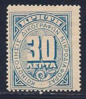 Crete, Scott # O2 Unused No Gum Official, CV$42.50,  1908 - Crete