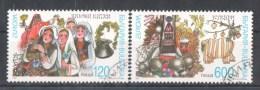 50-600 // BG - 1998   EUROPA    Mi 4332/33 O - Bulgaria