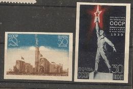 Russia Russie Russland New York Propaganda 1939 MNH - Ongebruikt