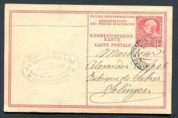 1912 - Österreich: Post Auf Kreta . Korrespondenz  Karte10 C. Crète Entier Postal. Texte  Commande De Sabres à Solinger - Levant Autrichien