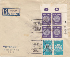 Israël - Lettre Recommandée De 1951 ° - Oblitération Poste Automobile - Voitures - Monnaies - Israel