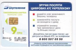 Phonecard , Ukraine , Ukrtelekom  , 2009 , 9 Grivne ,   Used - Ukraine
