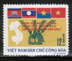 VN 1970 MI 638 - Vietnam
