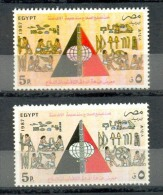 Egypt-1987 ( Second Intl. Defense Equipment Exhibition - Color Difference - Rare - Egitto