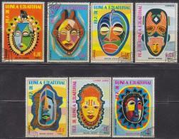 1252(2). Equatorial Guinea, 1972, Masks, Used (o) - Guinée Equatoriale