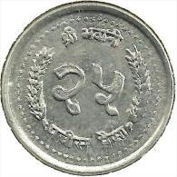 NEPAL 25 PAISA WHEAT LEAVES FRONT INSCRIPTIONS BACK 2046(1989) UNC KM1015.1 READ DESCRIPTION CAREFULLY!! - Népal