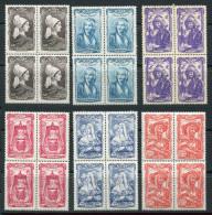 France **  Série 593 à 598 - Coiffes Régionales   Cote 78€ - France