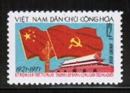 VN 1971 MI 681 - Vietnam