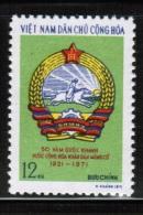 VN 1971 MI 682 - Vietnam