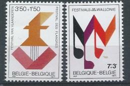 België      Y / T    1599 / 1560     (XX) - Belgium