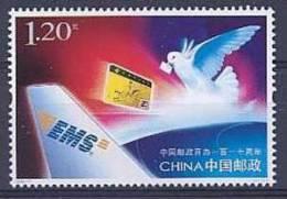 CHINE 2006/27 Poste Chinoise - Ungebraucht
