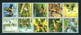 GREAT BRITAIN  -  2007  Birds  Unmounted/Never Hinged Mint - 1952-.... (Elizabeth II)