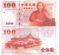 TAIWAN 100 YUAN 2001   Lotto.913 - Taiwan