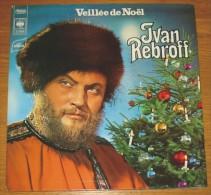 Disque 533 Vinyle 33 T Ivan Rebroff Und Die Regensburger Domspatzen - Christmas Carols
