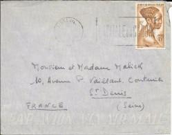 LC41-Lettre Du Gabon , Timbre D'AEF N°224 - A.E.F. (1936-1958)