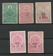 Kingdom Of SERBIEN SERBIA Steuermarken Fiscal Revenue IMPERFORATE Taksena Marka (*) - Serbie