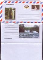 UGANDA, MINT AEROGRAMME, WATERFALLS, RARE ! - Geology