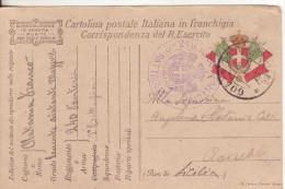 3-Franchigia Regio Esercito Guerra 1914-18-Annullo Posta Militare 109- 240° Fanteria-6-3-18 X Acireale - War 1914-18