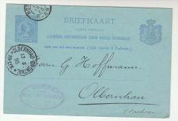 1895  NETHERLANDS Postal STATIONERY CARD J Norden Co ROTTERDAM To OLBERNHAU Germany Cover Stamps - Postal Stationery