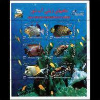 IRAN 2004 - Scott# 2890 Sheet-Fish MNH - Iran