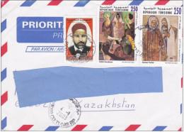 Z] Enveloppe Cover Tunisie Tunisia Peinture Painting Tableau Artiste Tunisien Tunisian Artist Art - Tunisie (1956-...)