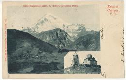 Caucase No 19 Kazbek P. Used 1901 - Géorgie