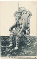 Royalty S.M. Sisowath Roi Du Cambodge - Cambodge