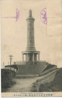 Patriotic Tower On Paiyushan Mandchria Japanese IJPO Changchun Port Arthur To Lumbres Pas De Calais - Chine