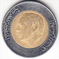 MARRUECOS  1997  5  DIRHAM. HASSAN II  BIMETALICA EBC.  CN4252 - Marruecos