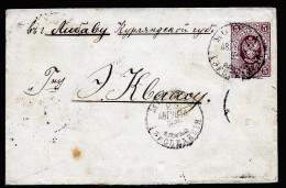 A3084) Russland Russia Umschlag Von Moskwa 23.8.1888 - 1857-1916 Imperium