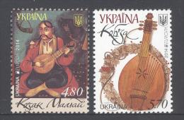 Ukraine (2014) Yv. 1164/65  /  Europa CEPT Europe - Musical Instrument - Musique - Europa-CEPT