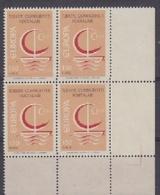 Europa Cept 1966 Turkey 130K (wrong Colour) 1v  Bl Of 4 (corner)  ** Mnh (27761) - 1966